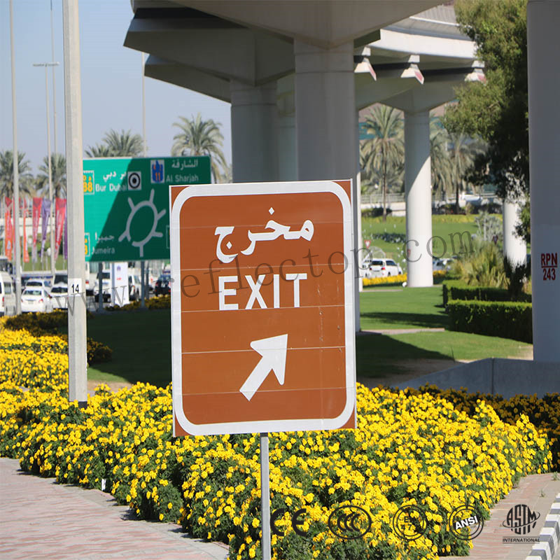 exit road signs