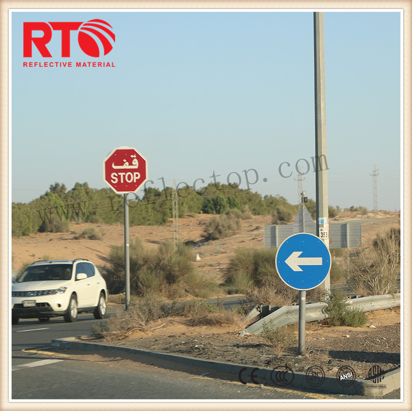 Engineer grade reflective vinyl for road safety signs